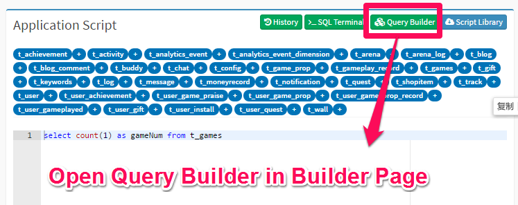 Open Query Builder tool in Application Builder Page